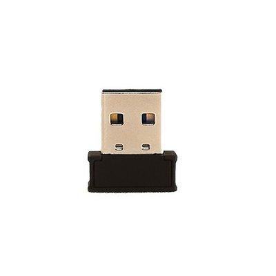 Extra Gatekeeper Halberd USB-Dongle